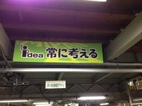 idea3.JPG