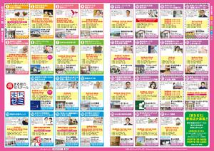 6machizemi-u_01.jpg
