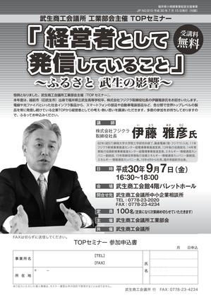 TOP_01.jpg
