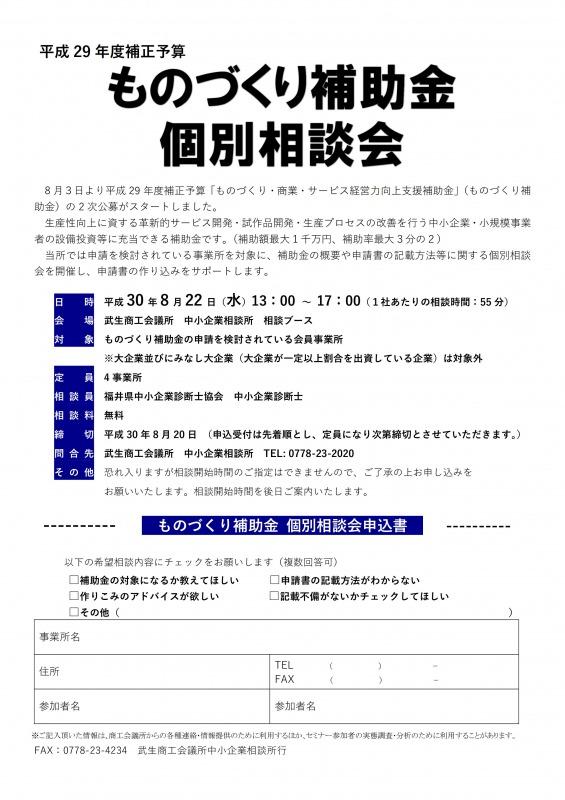 s_kobetsu2.jpg