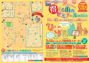 8machi_01.jpg