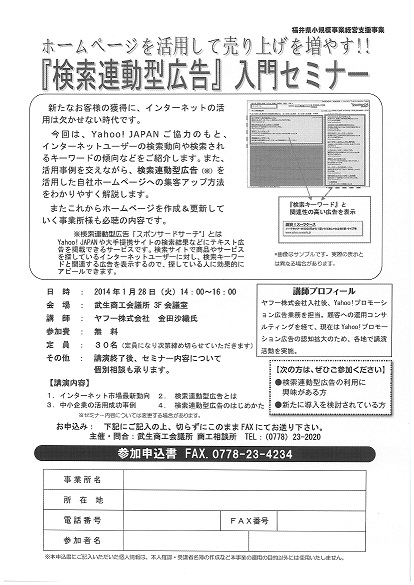 20130128paper.jpg