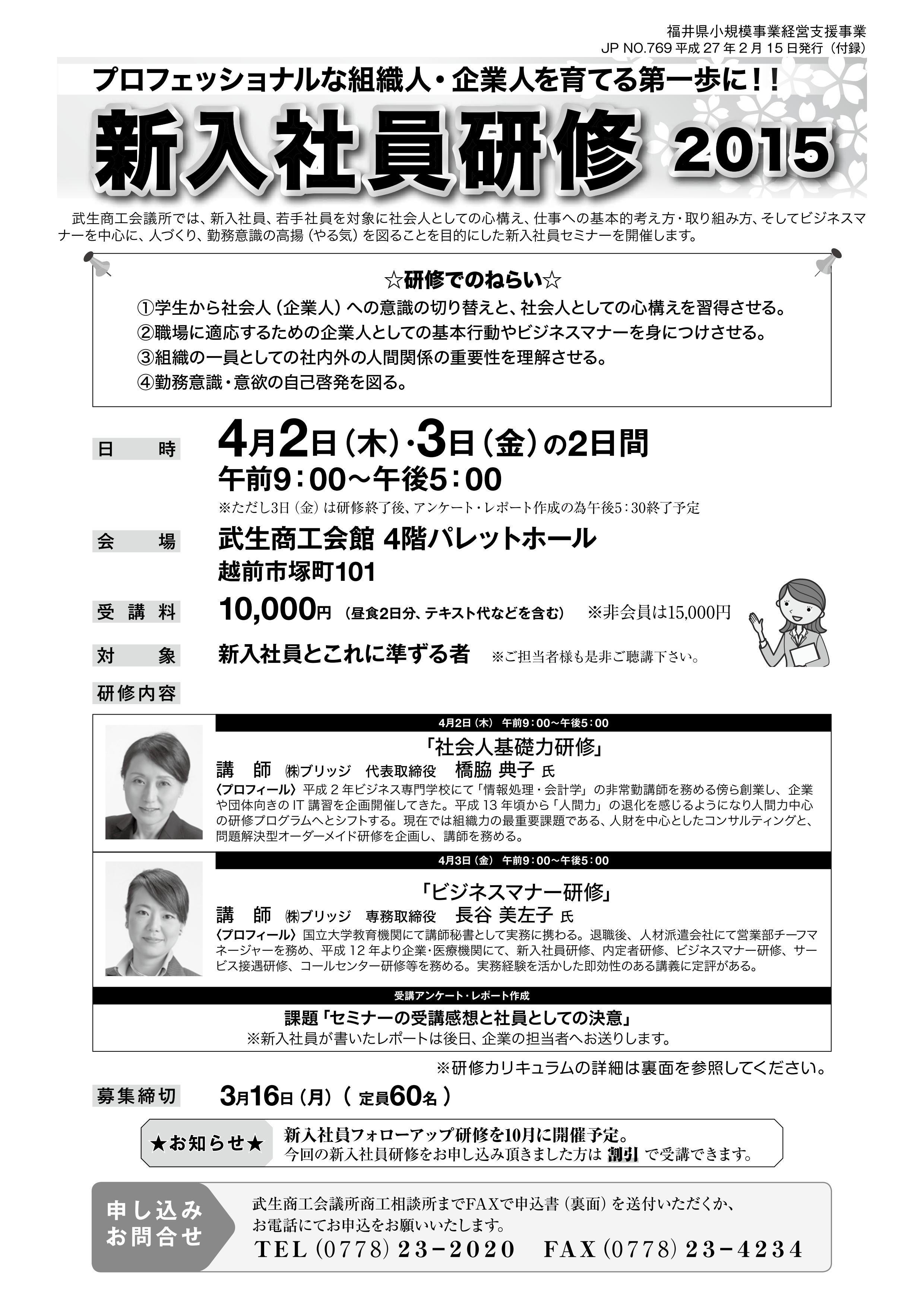 H27sin_01.jpg