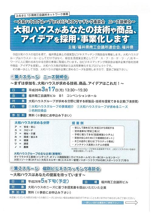 daiwa.1.jpg