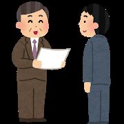 http://takefucci.net/article/image/hyousyoushiki_man.png