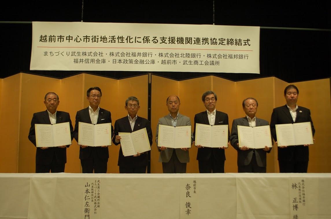 http://takefucci.net/article/image/renkei.jpg