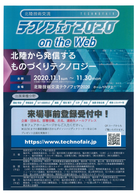 http://takefucci.net/article/img-Y02132427-0001.jpg