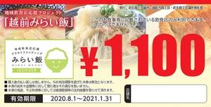 naka_04_0721___page-0001.jpg